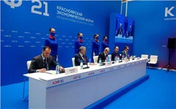 «До 4000 электромобилей только в Красноярске»: на КЭФ-2021 подписано соглашение о развитии электротранспорта в Сибири