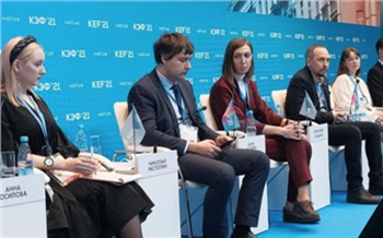 Красноярский экономический форум может сохранить гибридный формат