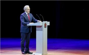 «Регион готов к преодолению вызовов»: губернатор Александр Усс доложил о работе за 2020 год