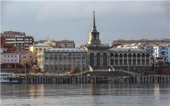 В последние дни апреля в Красноярске будет ветрено и прохладно
