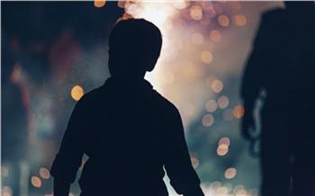 На Взлетке пропал 4-летний ребенок. Полиция просит помощи красноярцев