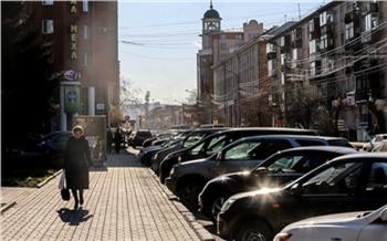 В Красноярске шесть улиц в центре города остались без света