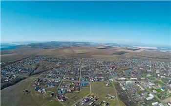 В Красноярском крае дан старт комплексному развитию территорий