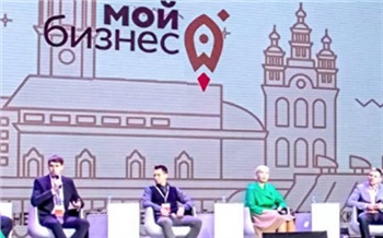 В Красноярском крае пройдут Дни предпринимательства: гостей ждут бесплатные семинары, лекции и ярмарки