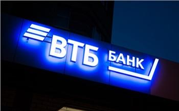 Кредиты ВТБ по госпрограмме поддержки занятости помогли сохранить более 10 тысяч рабочих мест в Красноярском крае и Хакасии