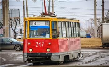 Проезд в красноярских трамваях и троллейбусах по безналу подорожает на 2 рубля