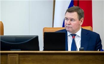 «Это огромная честь»: спикер краевого парламента прокомментировал присвоение Красноярску звания «Город трудовой доблести»