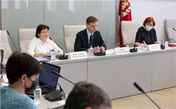 В Законодательном Собрании Красноярского края обсудили взаимодействие социальной защиты и органов местного самоуправления