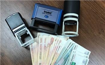 В Красноярске 38-летняя женщина незаконно открыла собственный «банк» и отмыла полученные миллионы