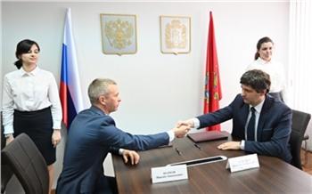 Билайн и Красноярский край совместно займутся развитием цифровой экономики региона