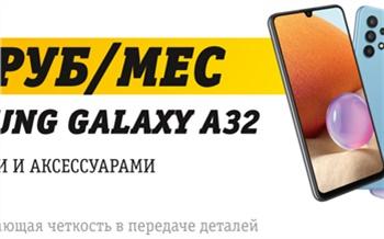Билайн предлагает красноярцам смартфоны Samsung Galaxy на выгодных условиях