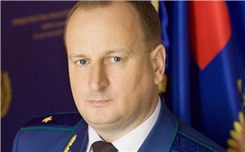 Первый заместитель прокурора Красноярского края получил новое назначение