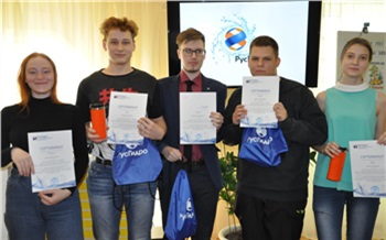 Ученики кодинского Энергокласса приняли участие в онлайн выпускном