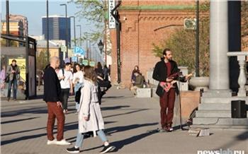 У пешеходного проспекта Мира появился свой аккаунт в Инстаграме и телефон