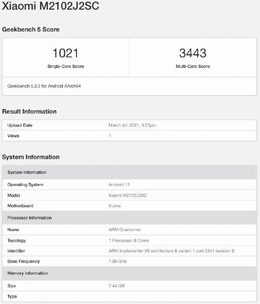 Xiaomi готовит новый смартфон серии Mi 10 на базе чипа Snapdragon 870
