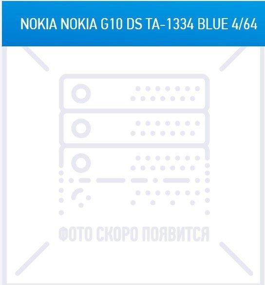 Появились подробности о первом игровом смартфоне Nokia