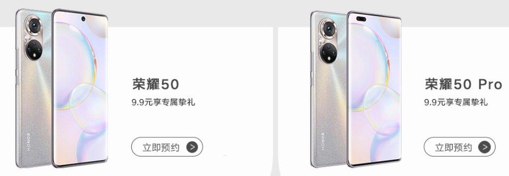 Опубликованы рендеры смартфонов серии Honor 50