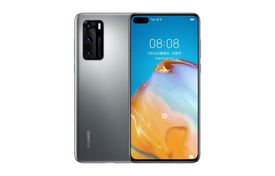 Представлен смартфон Huawei P40 4G с чипом Kirin 990 4G