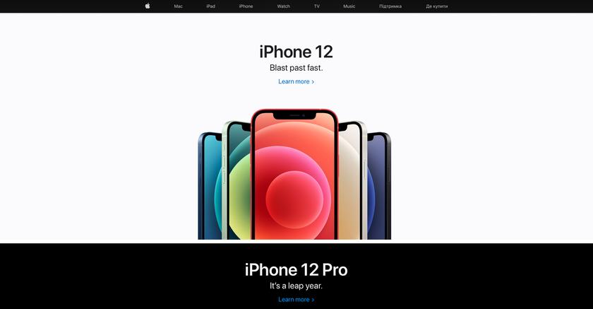 Компания Apple запустила украинскую версию сайта