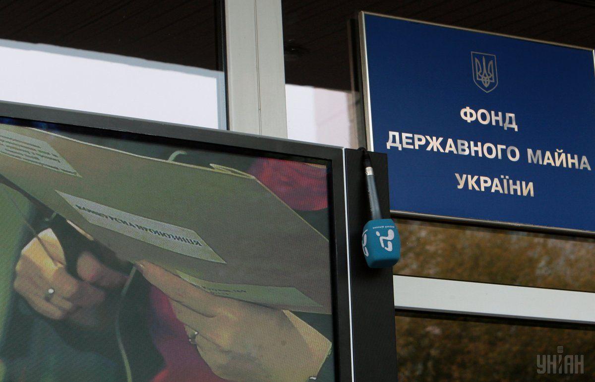 Приватизация спиртзаводов обеспечит поступление в бюджет больше 3 млрд грн - эксперт