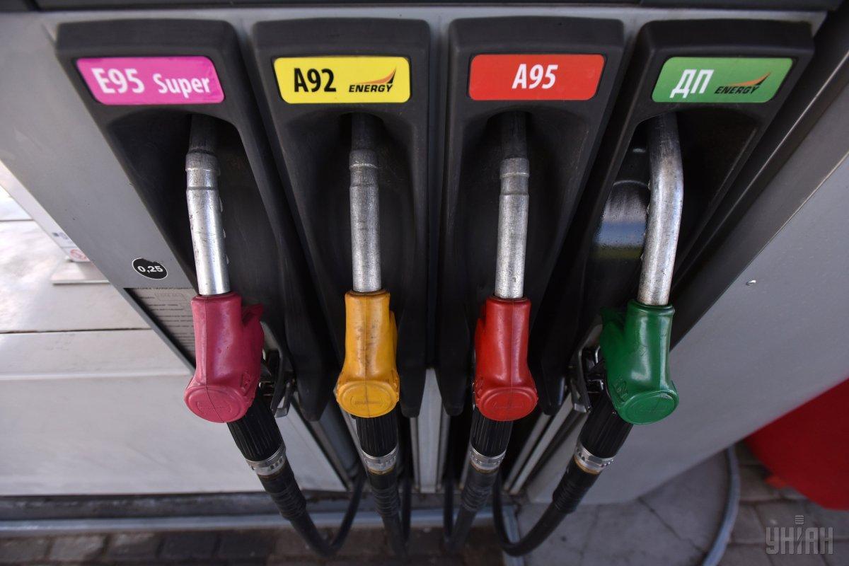 Кабмин повысил предельную цену на бензин и дизельное топливо