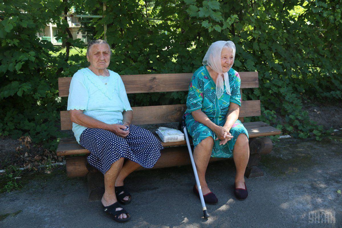 Кабмин создал рабочую группу для запуска накопительной пенсии