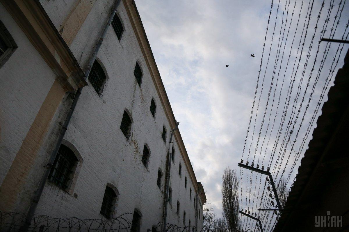 Первый пошел: в Украине выставили на продажу исправительный центр