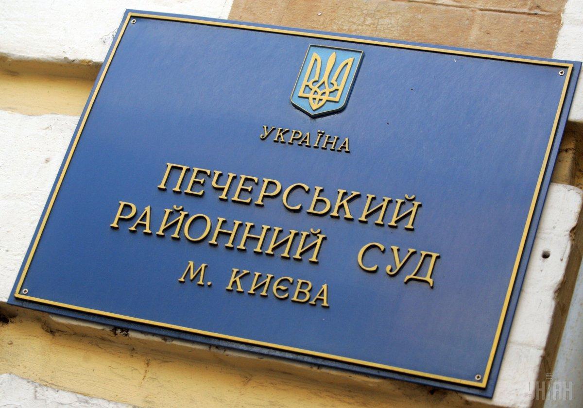 Заседание суда по избранию меры пресечения участникам акции в поддержку Стерненко не состоялось