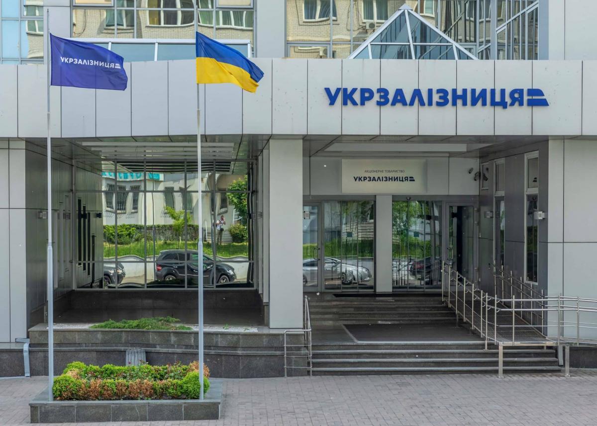 Кайманский офшор заблокировал счета 'Укрзализныци' благодаря подписи замглавы НБУ - СМИ