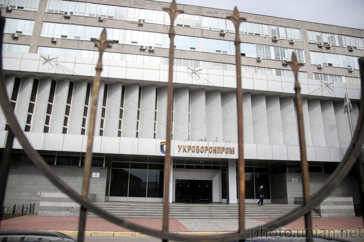 В 'Укроборонпроме' прокомментировали массовую продажу оборонных предприятий Украины