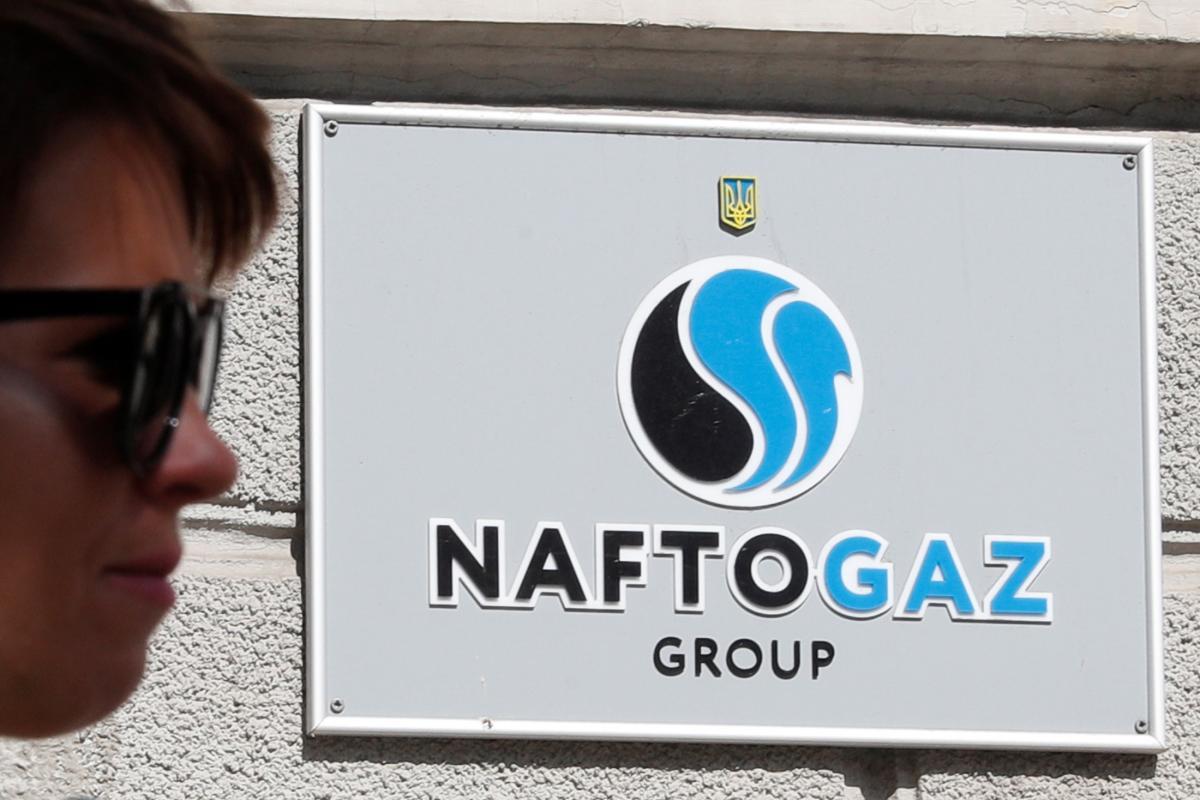Фискальная служба проводит обыски в 'Нафтогазе'