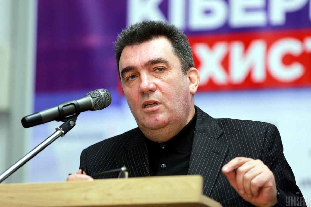 Впервые Украине добровольно вернули две лицензии на добычу нефти и газа - Данилов