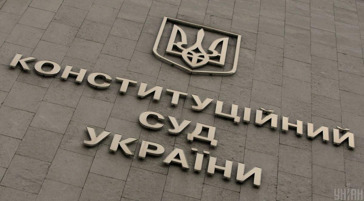 В Секретариате КСУ не видят оснований лишать зарплаты Тупицкого и Касминина, которых уволил Зеленский
