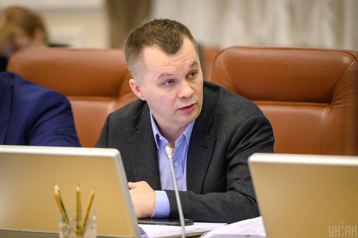 Милованов предлагает выбирать главу Бюро экономической безопасности с помощью WatsApp-чатов