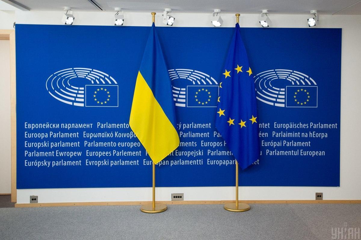 Стала известна дата проведения саммита Украина-ЕС