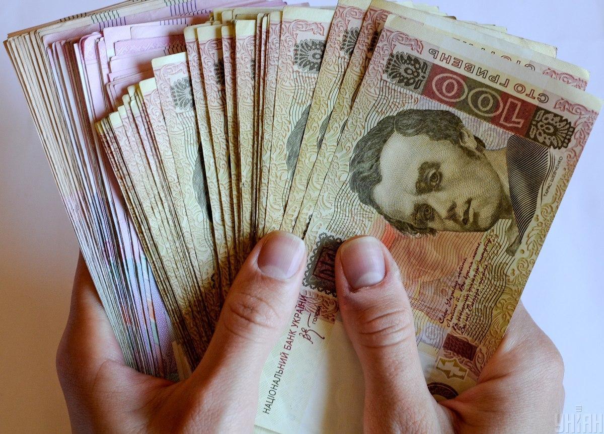 Где взять кредит под залог недвижимости в Киеве с минимальным процентом?