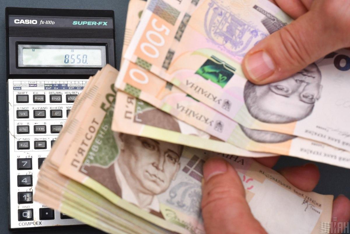 Обещанная ипотека от Зеленского: банки начали выдвигать заемщикам 'дополнительные' условия