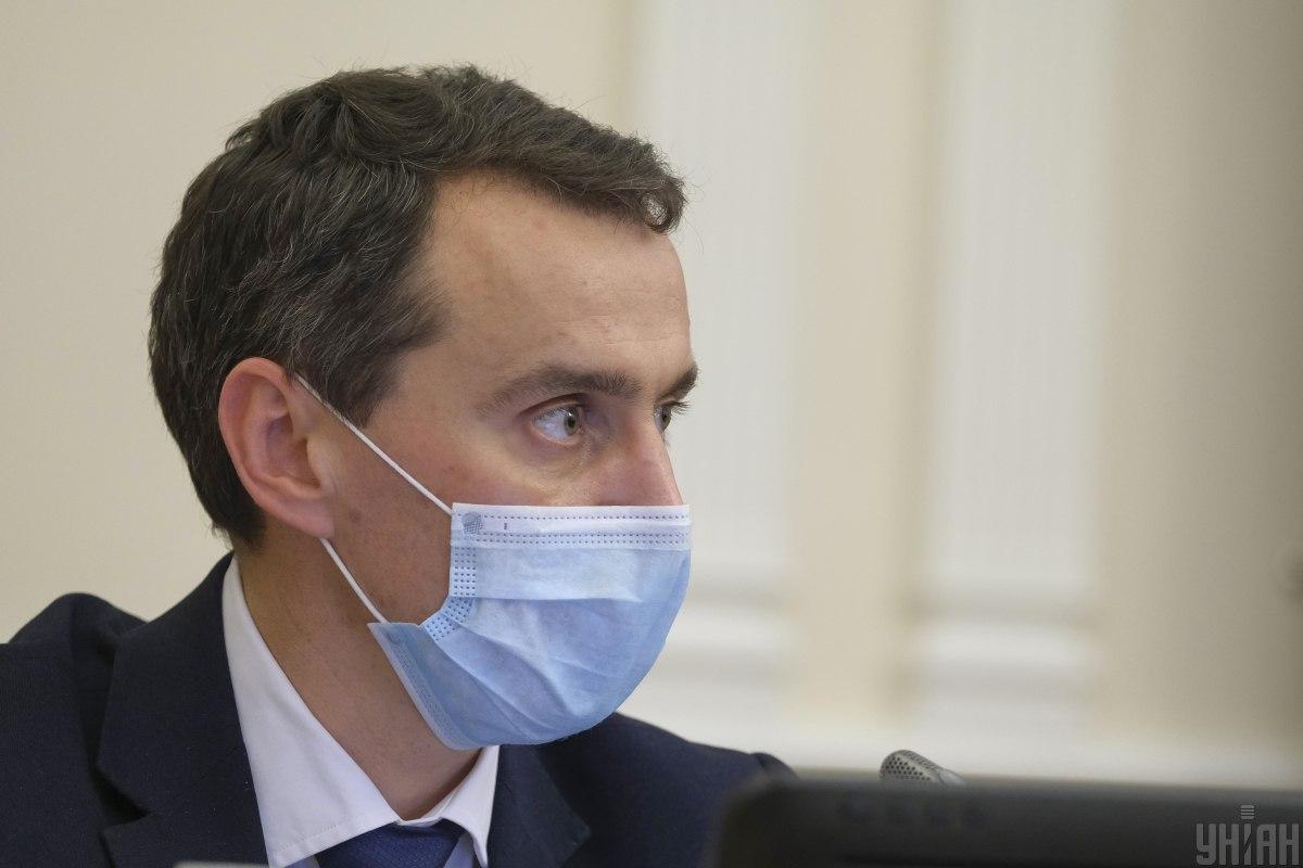Ляшко: пандемия COVID-19 еще не завершилась, и она не последняя