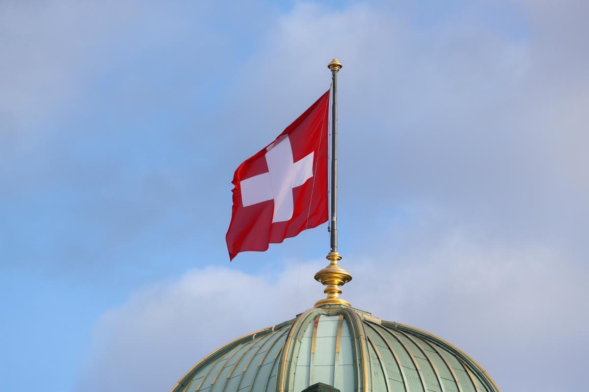 Швейцария отказалась заключить экономическое соглашение с ЕС