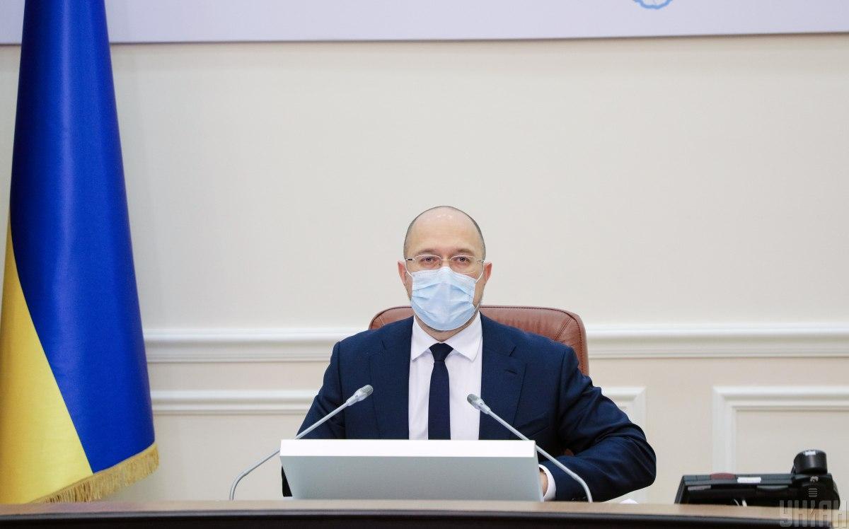 Местные бюджеты получат средства на проекты по восстановлению Украины - Шмыгаль