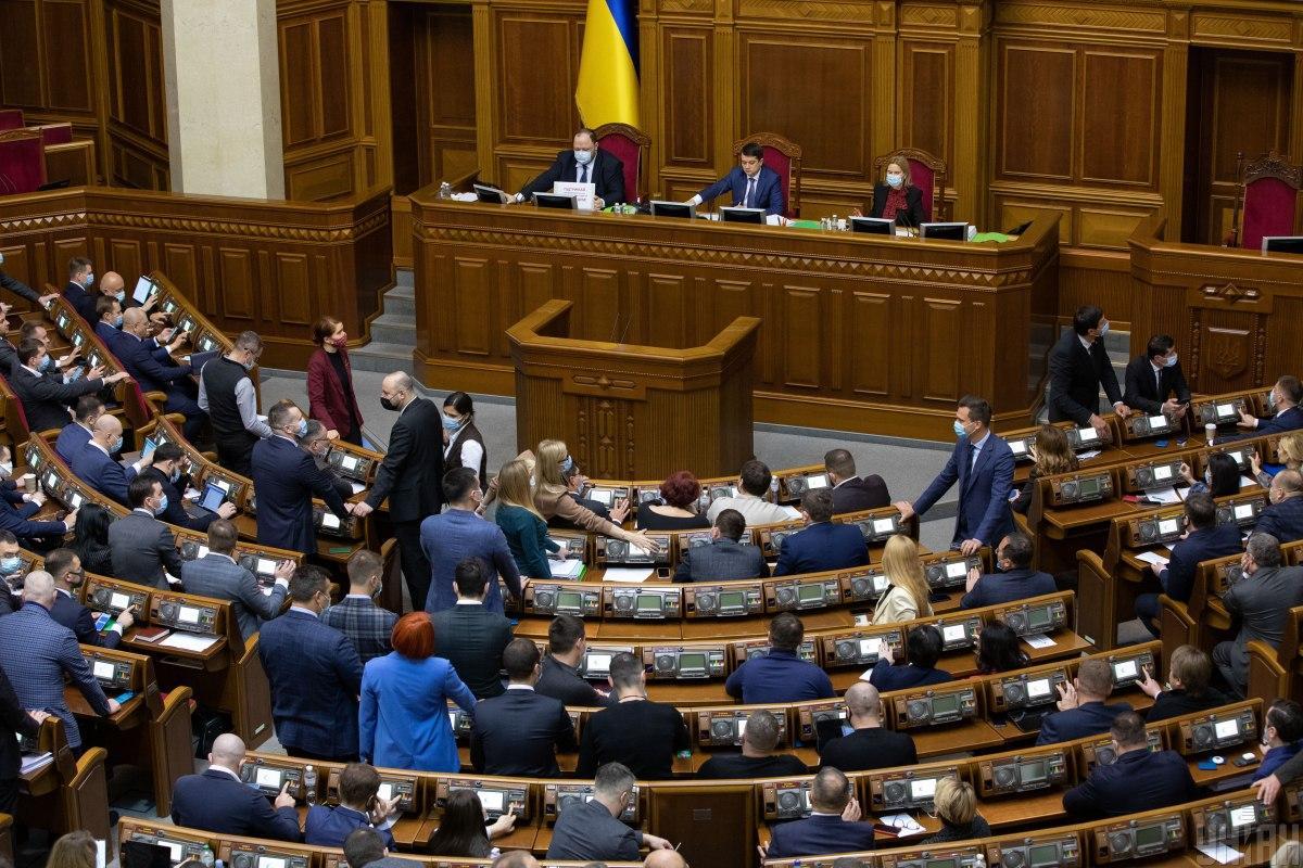 Рада сегодня возьмется за реформирование судопроизводства и рассмотрит назначение внеочередных выборов