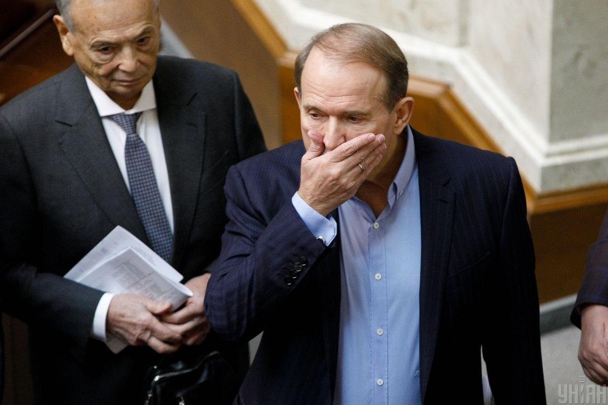 Подозрение Медведчуку. Будет ли задержание и приговор