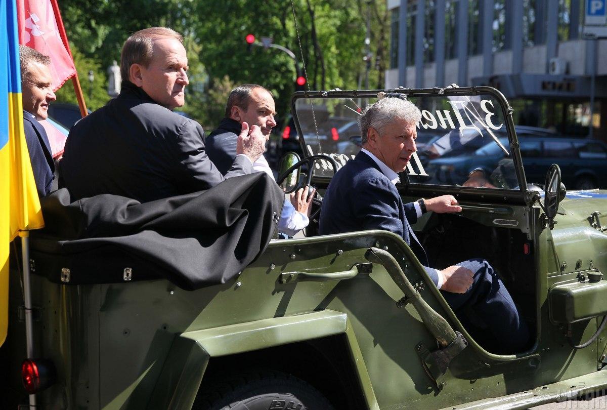 В отношении Медведчука есть и другие уголовные производства – Венедиктова