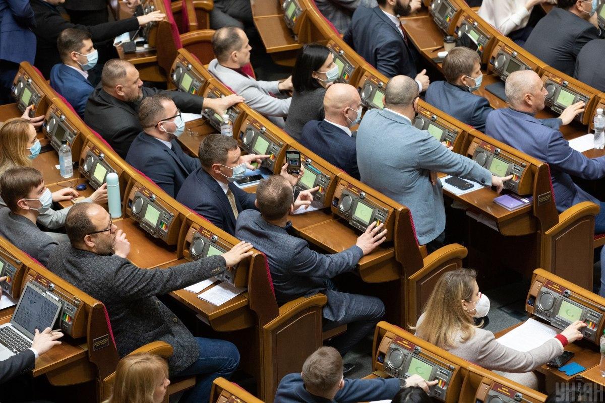 Сегодня Верховная Рада соберется на три заседания: какие вопросы рассмотрят