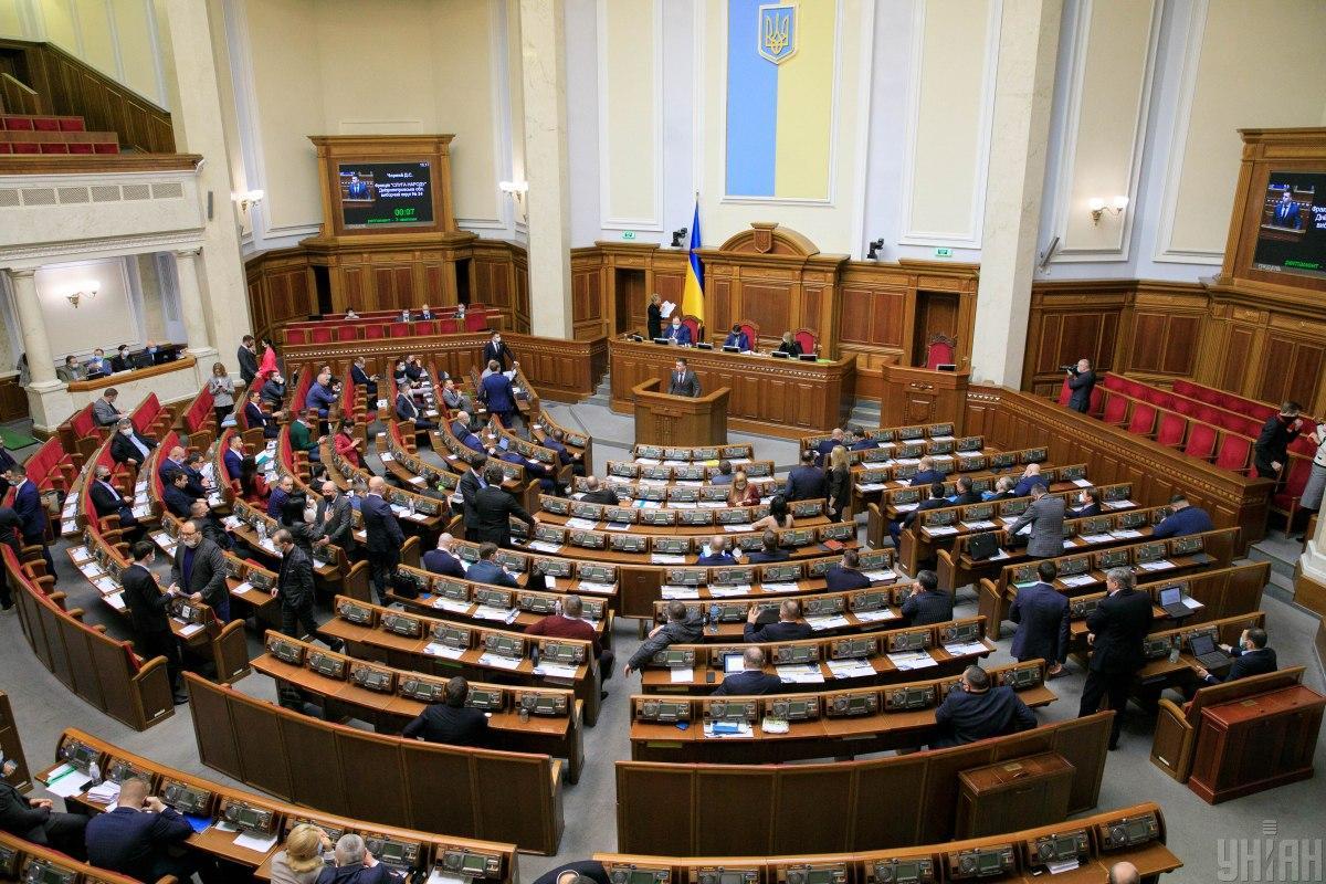 Украинские аграрии призвали Раду разблокировать доступ к инновационным средствам защиты растений