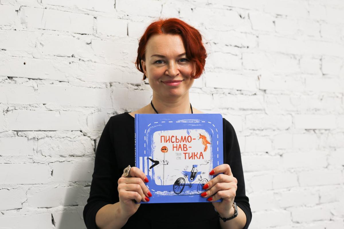 Татьяна Стус: Школьная программа – одна из причин, почему дети не любят читать. Им неинтересно