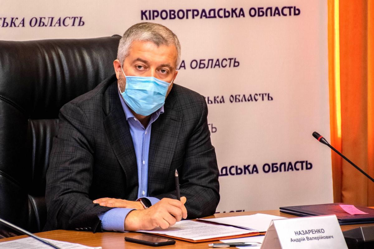 Зеленский уволил главу Кировоградской ОГА: кто будет вместо него
