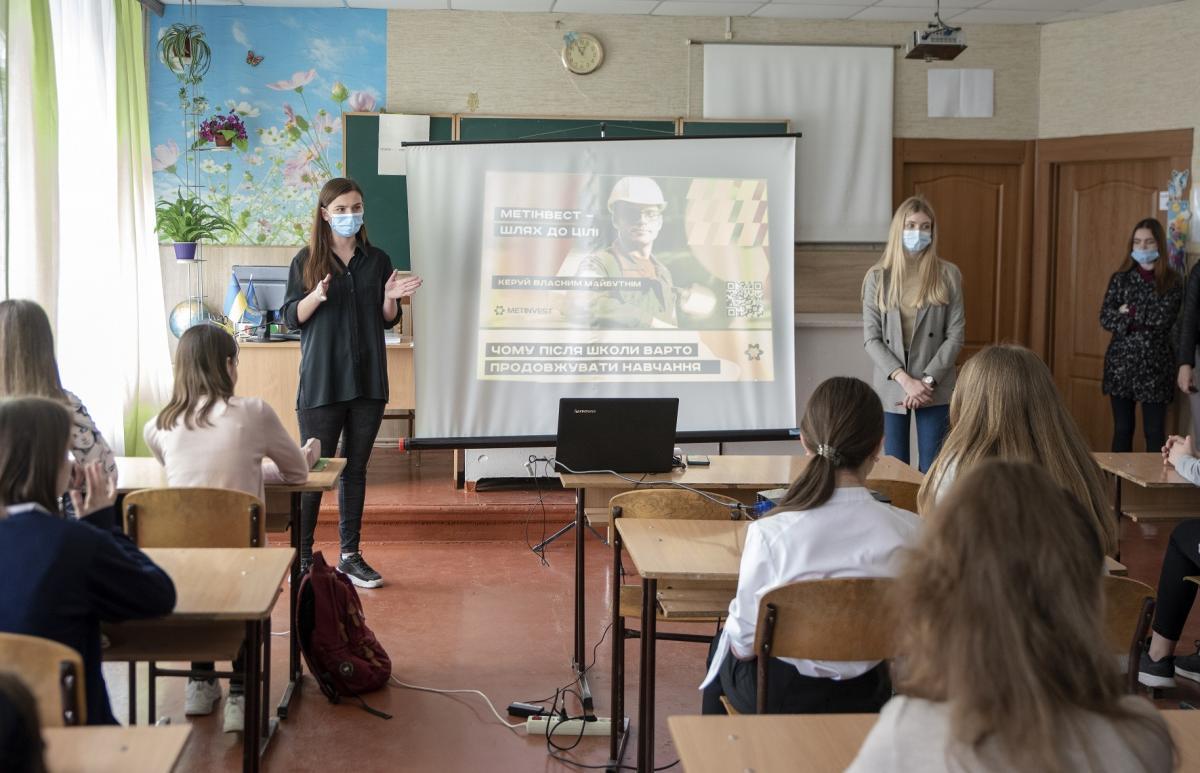В Мариуполе студенты могут получить дополнительные стипендии: в 'Метинвесте' рассказали подробности программы
