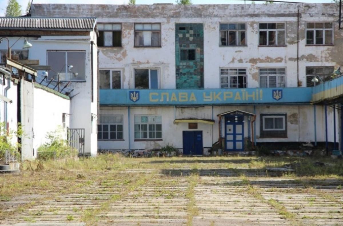 'Расходятся, как горячие пирожки': министр юстиции похвастался успешной продажей тюрьмы во Львове