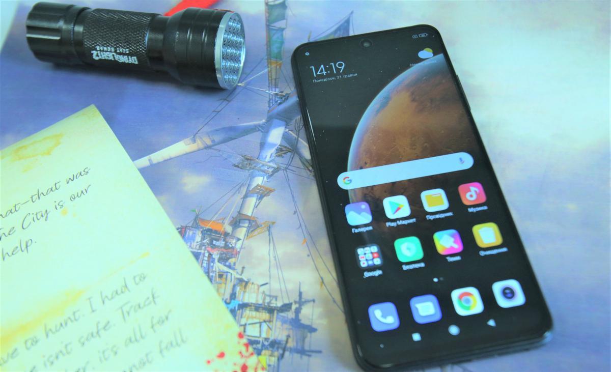 Топ за свои деньги или компромиссный вариант для игр. Обзор Xiaomi Note 10 5G